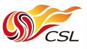 中国51体育直播间季后赛超级联赛赛制